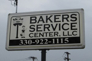 Bakers Service Center Sign Cuyahoga Falls, Ohio